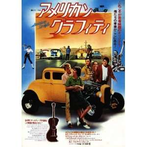 American Graffiti Original Japanese Mini Movie Poster 2 Sided