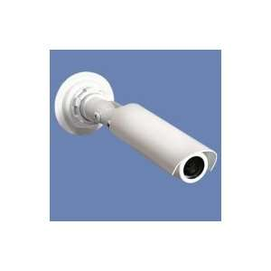 SPECO Color Weatherproof Bullet Camera with Concealed Wiring, White