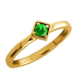 Round Green Tsavorite 14k Yellow Gold Ring Jewelry