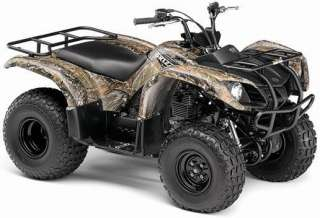 CAMO Shock covers Yamaha Grizzly 125 (Set 3)